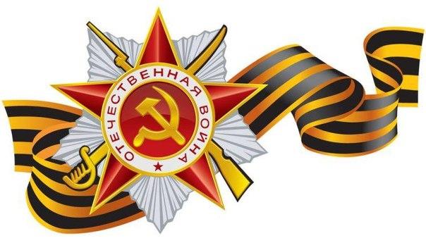 При поддержке Общественной палаты по городам Ярославской области пройдет автопробег, приуроченный к 70-летию Победы