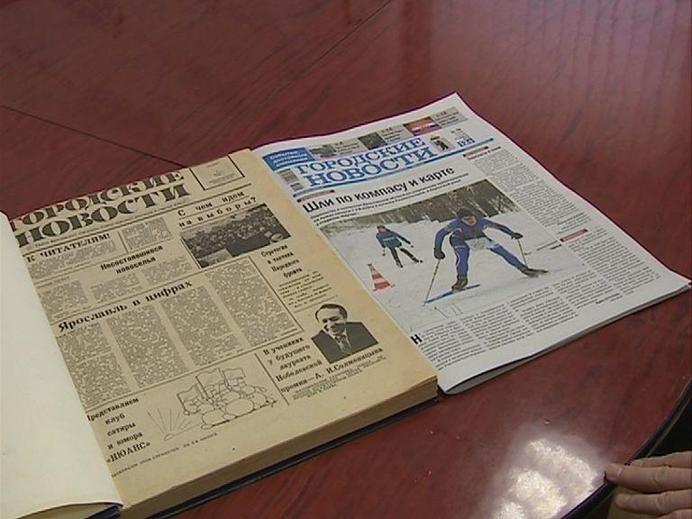 Газета «Городские новости» отмечает юбилей