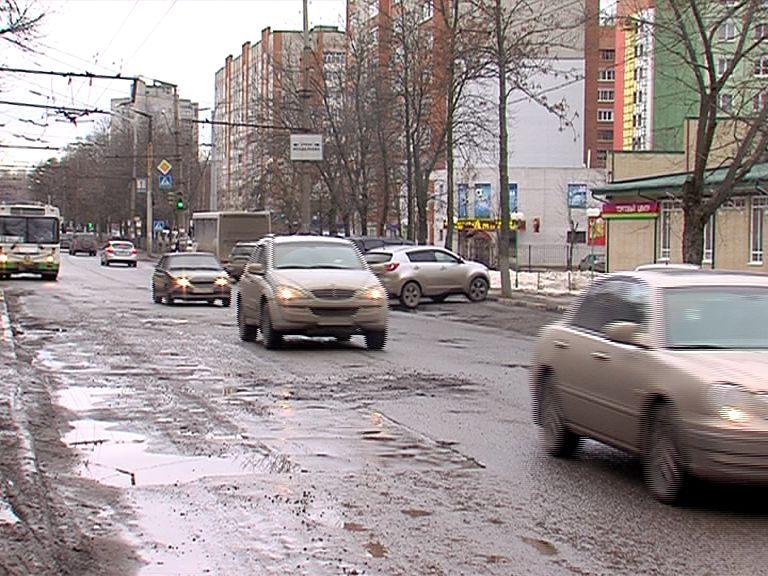Антимонопольщики возбудили дела сразу против 12 страховых компаний Ярославля