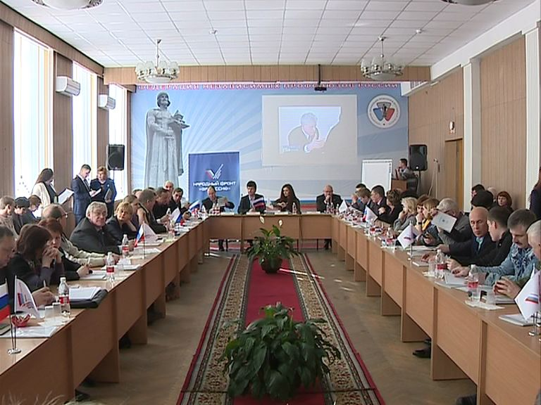 Ярославское отделение Общероссийского народного фронта отчиталось о проделанной работе