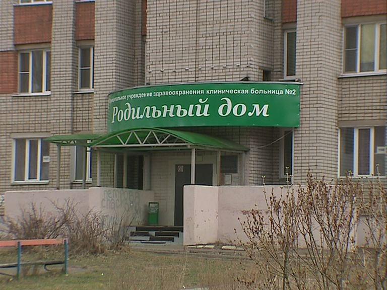 В ярославском роддоме во время родов умер ребенок