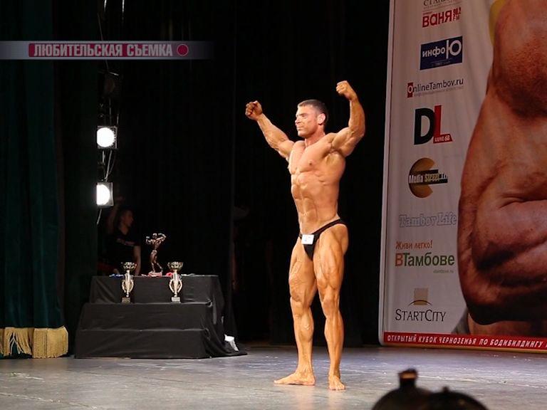 Ярославец стал абсолютным чемпионом Открытого Кубка Черноземья по бодибилдингу
