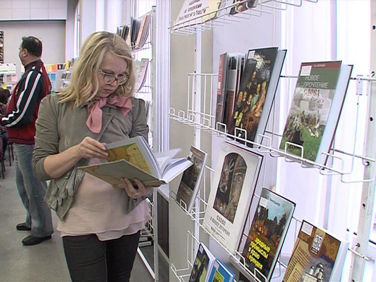 В библиотеке имени Некрасова открылась ежегодная выставка-ярмарка «Книжная культура Ярославского края»