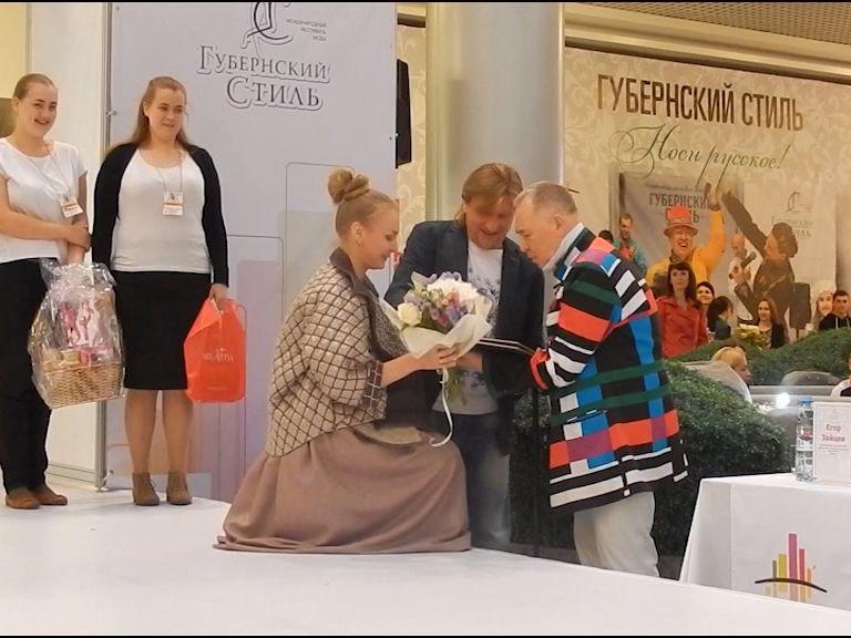 Ярославский модельер признана лучшей в России