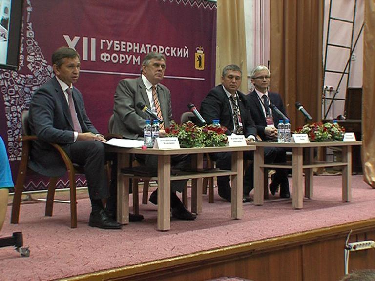 В Ярославской области стартовал губернаторский форум СМИ