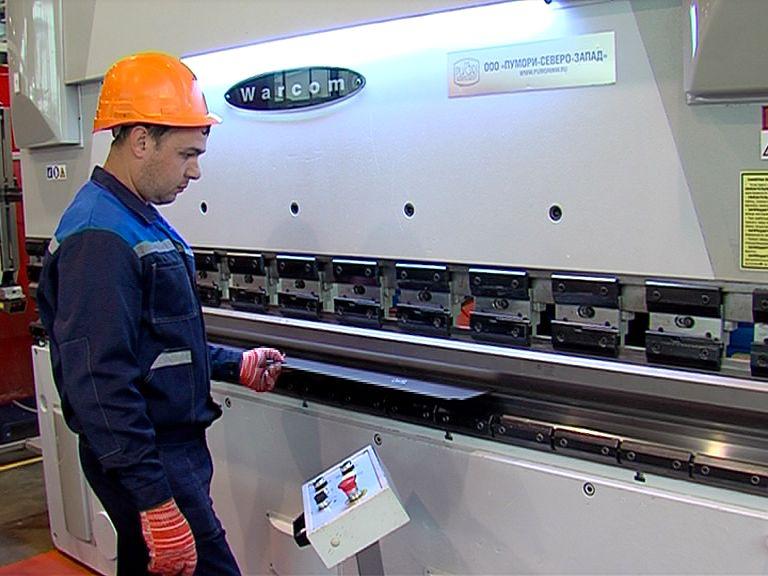 На тутаевском заводе запустили новую промышленную линию