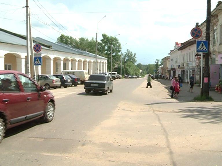 Житель Данилова накопил 40 автомобильных штрафов