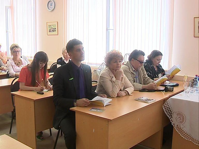 В Ярославле представили сборник из 30 наиболее успешных социальных практик