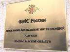 С первого августа оформить российский паспорт в Ярославской области можно будет за час