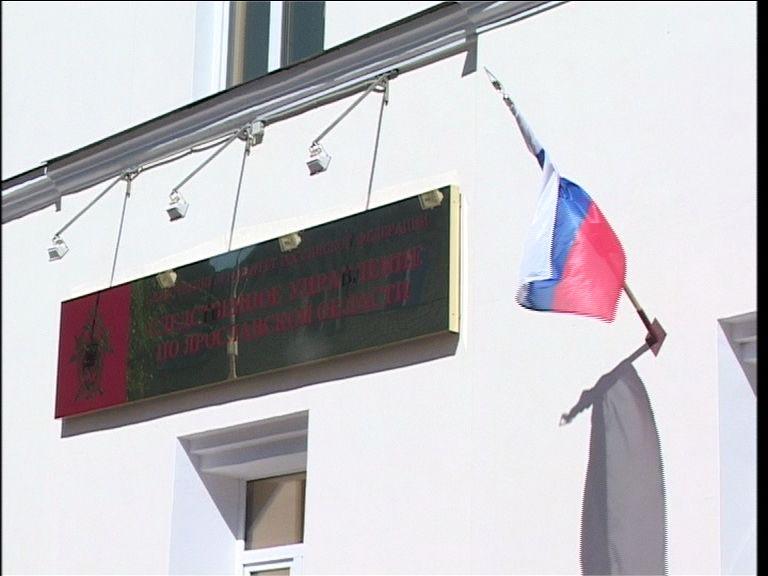 Следственный комитет открыл уголовное дело в отношении преподавателя ярославского технического университета