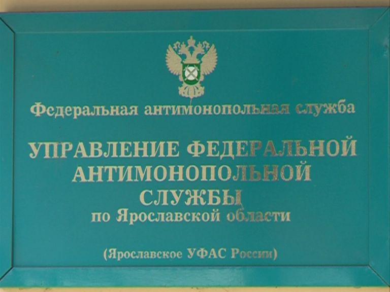 Антимонопольщики возобновили дело в отношении «Росгосстраха»