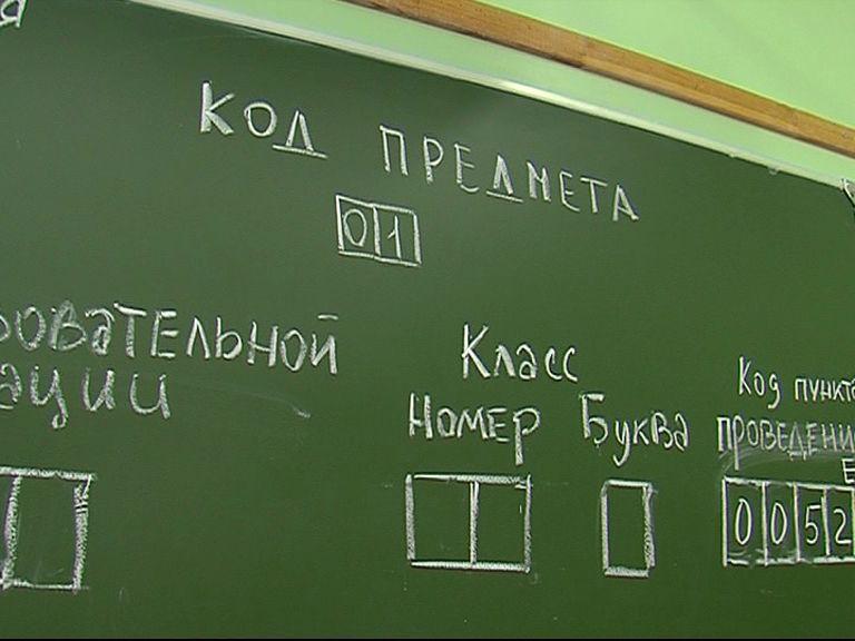 Названы предметы, которые нужно сдать девятиклассникам для получения аттестата