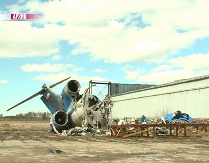 В сентябре суд огласит вердикт по дело об авиакатастрофе под Туношной