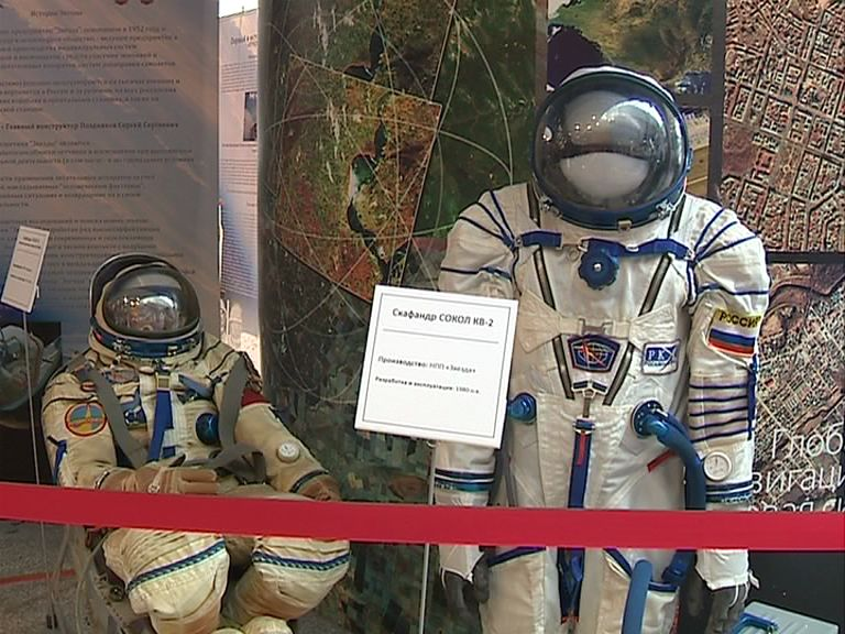 В Ярославле открылась выставка «Легенды советской космонавтики»