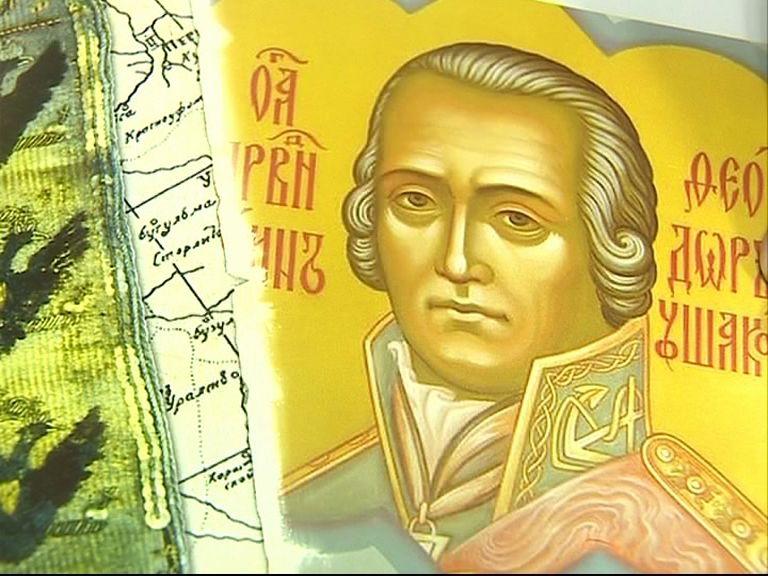 В Рыбинске почтили память известного земляка — Федора Ушакова