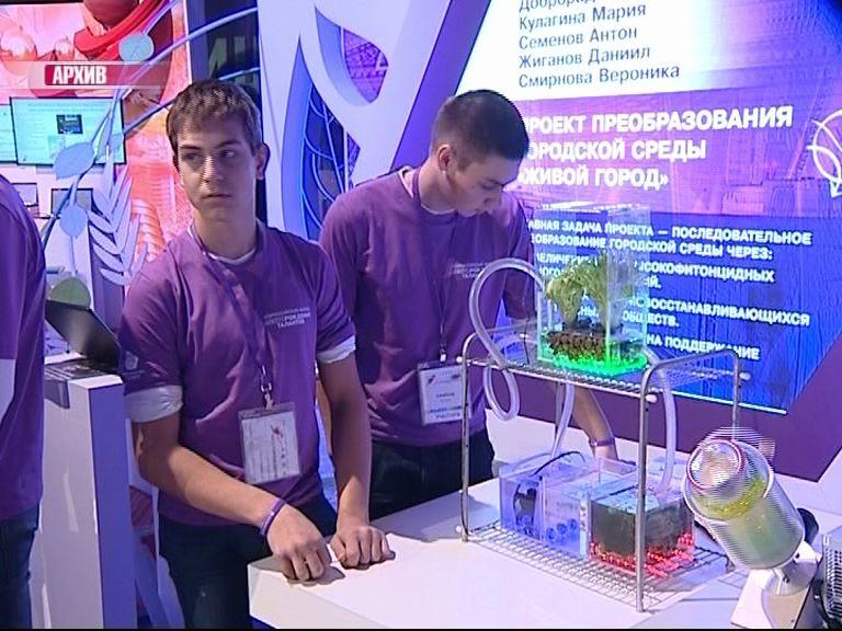 В Ярославле пройдет всероссийский форум «Будущие интеллектуальные лидеры России»