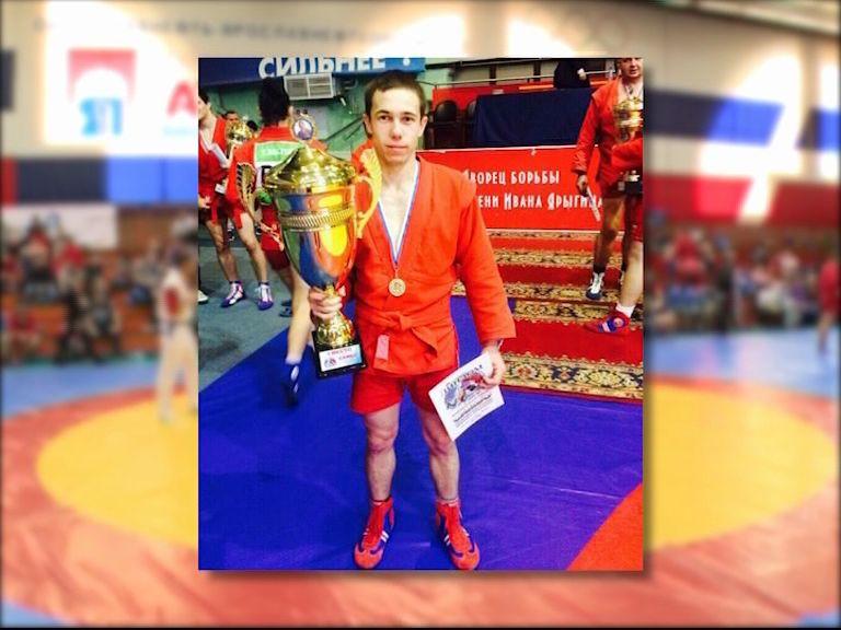 Ярославец Николай Павлов стал победителем международного турнира по самбо