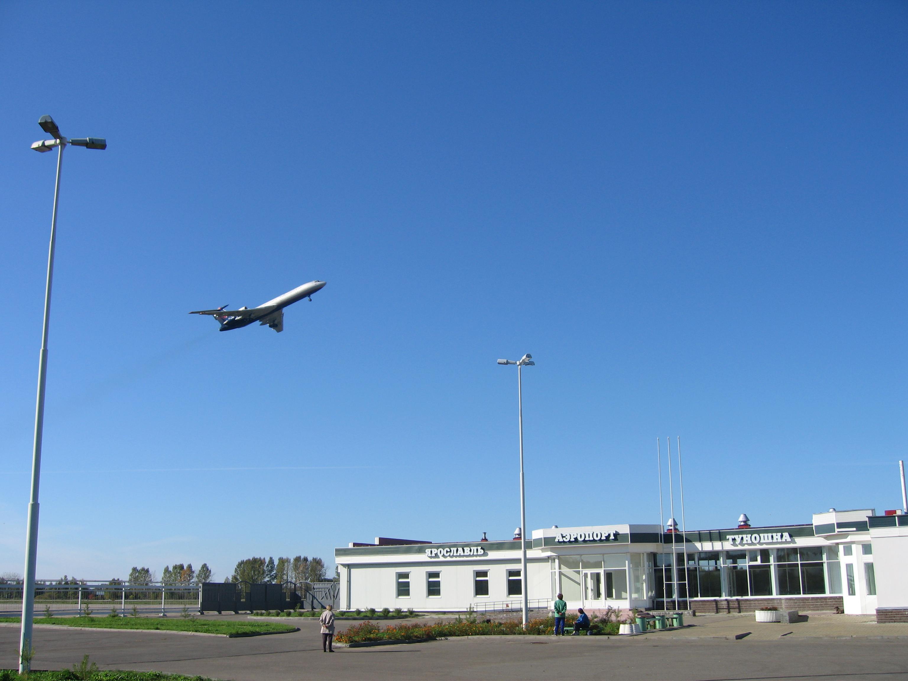 Аэропорт «Туношна» перешел на зимнее расписание