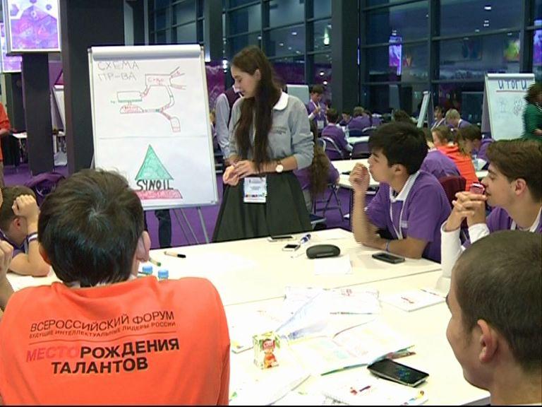Участники форума «Будущие интеллектуальные лидеры России» презентовали свои проекты