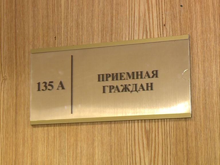 В Ярославской области пройдет день бесплатной юрпомощи