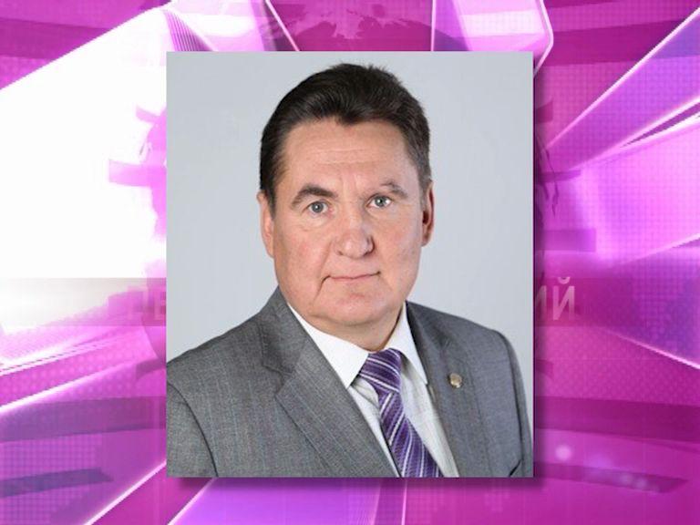 Назначен исполняющий обязанности директора Регионального фонда капремонта