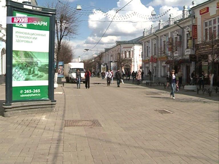 На улице Кирова каждый желающий сможет взять бесплатно любую понравившуюся книгу