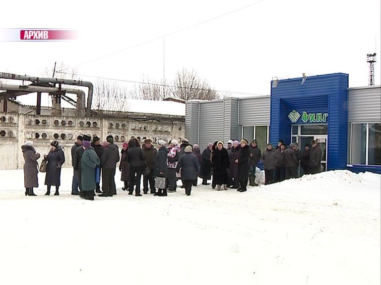 Сотрудники семибратовского завода ФИНГО дождались зарплаты