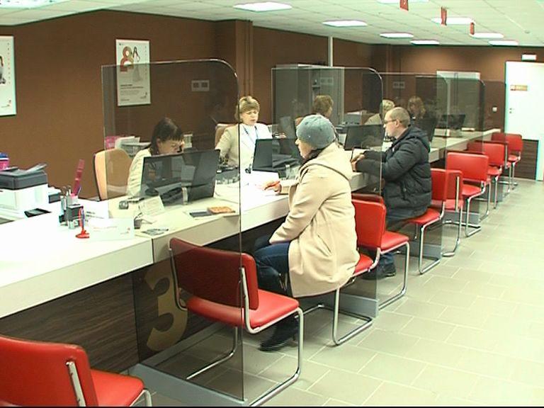 За неделю в Ярославской области выдали 18 тысяч транспортных карт