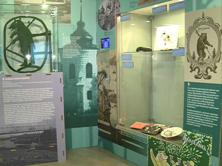 В музее-заповеднике открылась неординарная выставка «Предметный разговор о превращениях»