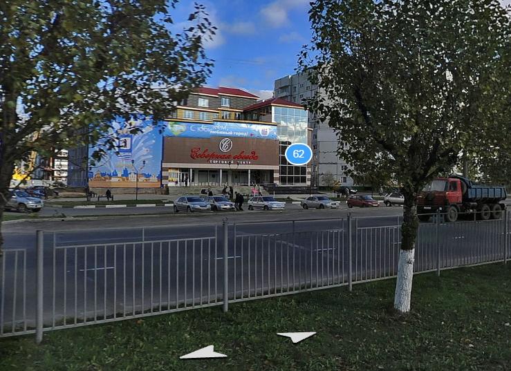 Суд запретил эксплуатацию торгового центра «Эребуни»