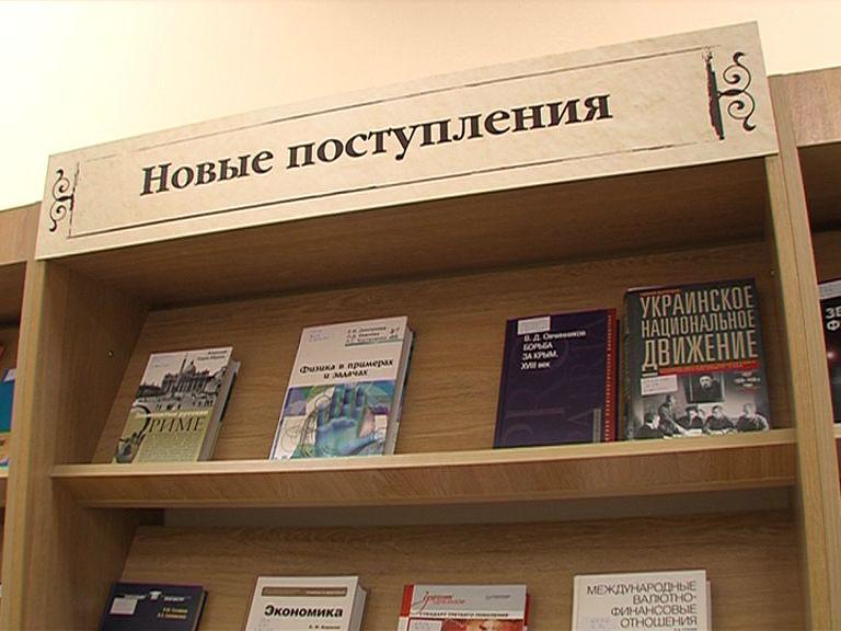 В Ярославле может сократиться финансирование библиотек