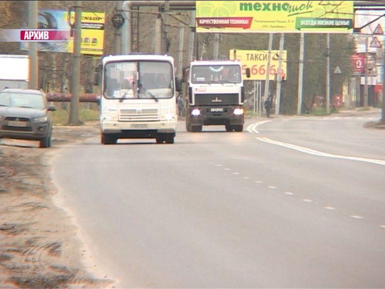 Департамент транспорта Ярославской области переезжает
