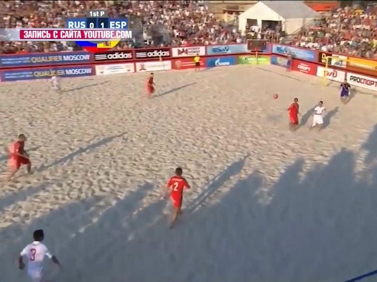 Ярославль посетит сборная России по пляжному футболу