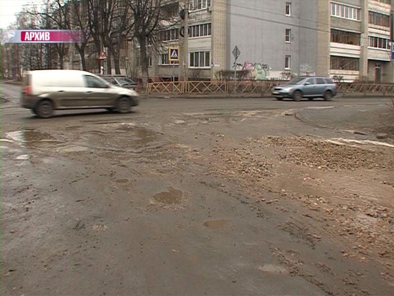 Общественники призвали усилить темпы и качество работ по ямочному ремонту