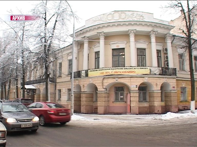 Ярославские вузы не могут определиться на базе какого учебного заведения будет объединение