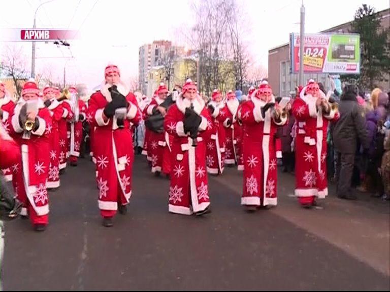 Традиционный парад Дедов Морозов в Рыбинске отменяется