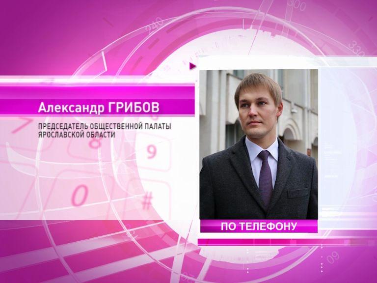 Александр Грибов: Будем контролировать поручения президента