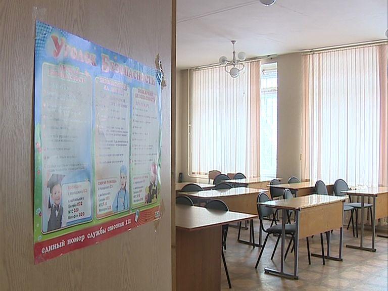 Следственный комитет возбудил уголовное дело по факту массового отравления детей в школе №1