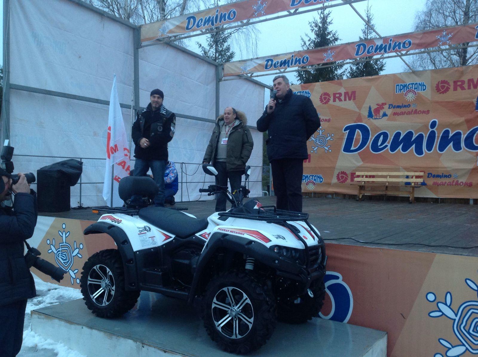 Сергей Ястребов дал старт мото-ралли «Медведь Шатун»