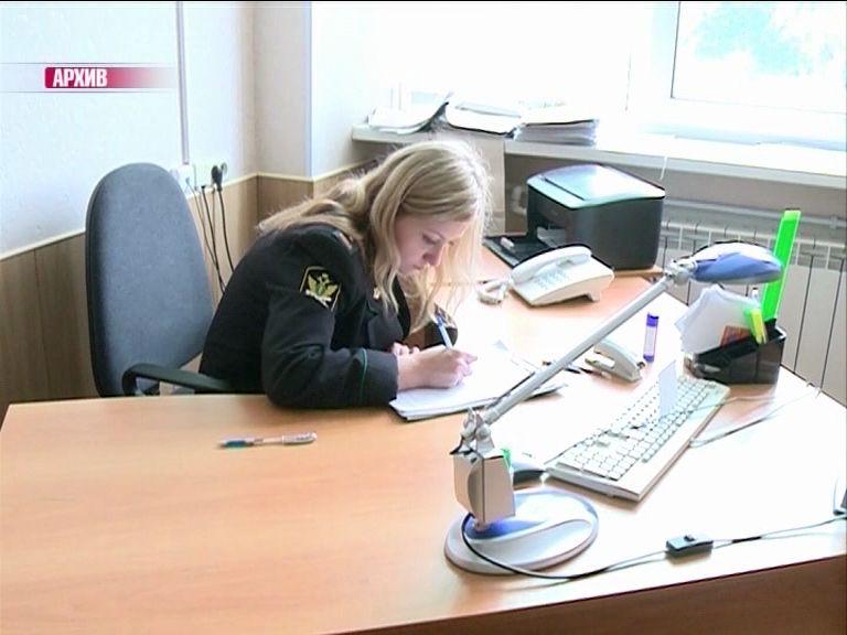 В Ярославской области заработал колл-центр судебных приставов