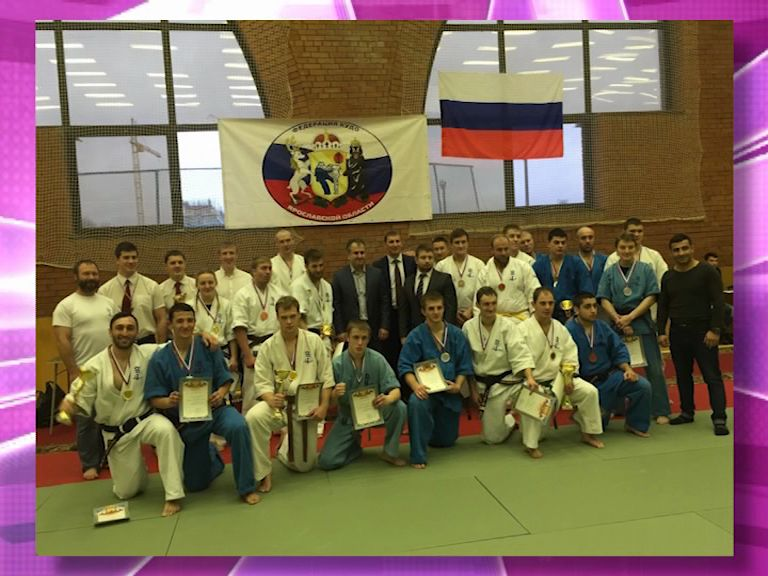 Ярославские кудоисты завоевали десять медалей на чемпионате ЦФО
