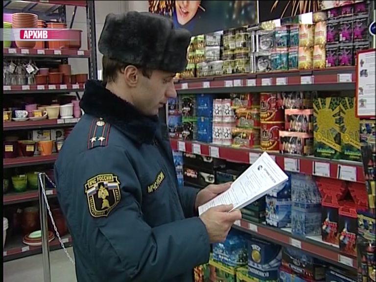 Фейерверки и бенгальские огни уже заполонили ярославские магазины