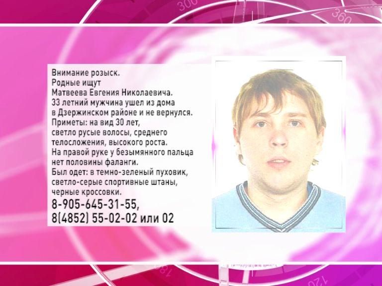 Ярославец ушел за сигаретами и пропал