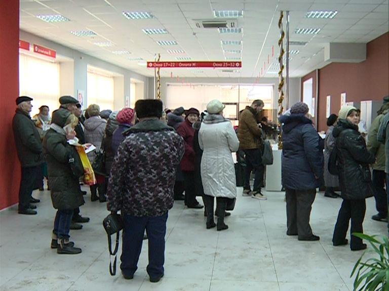 Ярославцы выстроились в очередь за транспортными картами