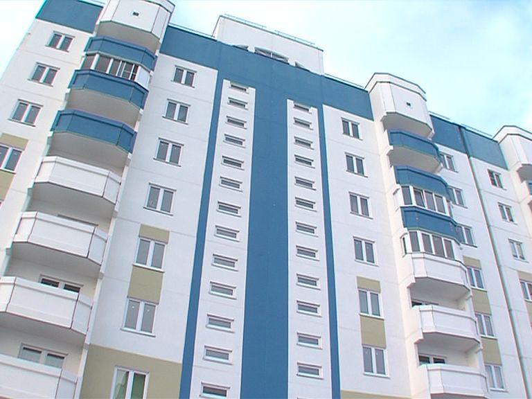 В Ярославле продолжается расселение ветхого и аварийного жилья