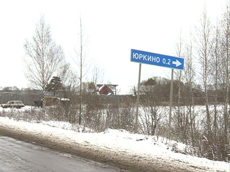 Часть жителей Ярославского района жалуется на отсутствие автобусного сообщения