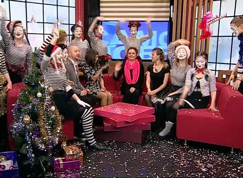 Новый год в стиле пантомимы