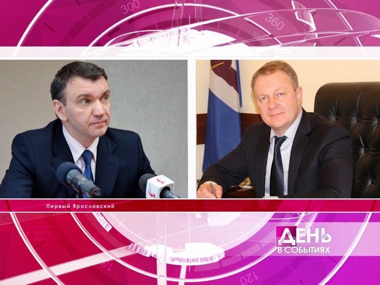 Ростислав Даниленко и Леонид Комаров задержаны