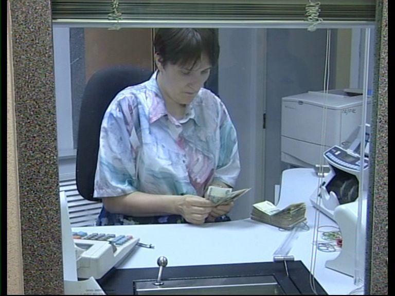 В Ярославской области установлены новые пороги МРОТ