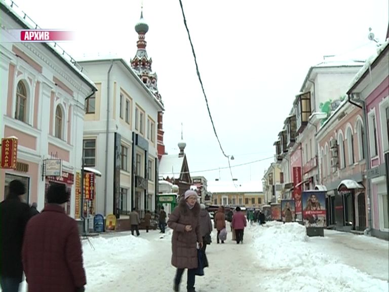 Переславская епархия учреждена в Ярославской области